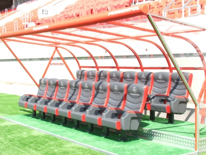 PLAYERS' BENCHES OF CITY ARENA TRNAVA, SLOVAKIA