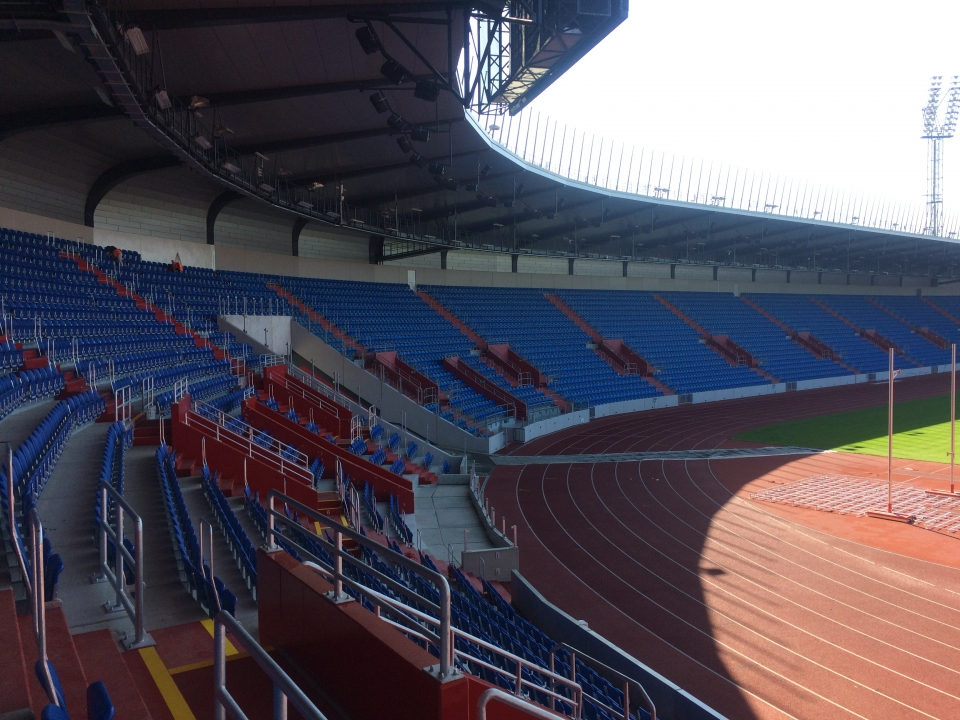Ostrava city stadium, Czech Republic